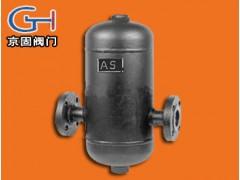双级挡板式汽液分离器