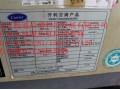 开利中央空调水源热泵机组