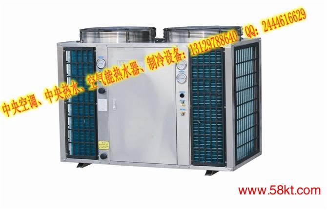 10匹超低温型空气能热泵