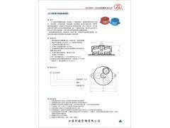 欣盛减震设备减震器ZTG系列