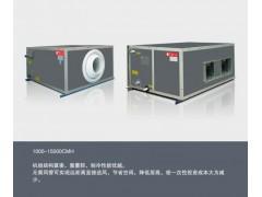 空气处理机组-吊顶系列, 适用于:商场、车间、候车厅等
