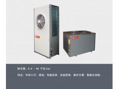 小型风冷式冷(热)水机组