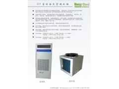 单元式柜式空调机组