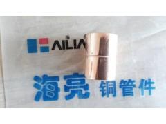铜水管连接专用直接