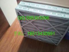 艾默生机房空调纸板式过滤网