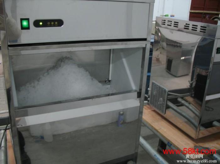 实验室专用雪花制冰机