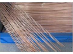 美国哈里斯磷铜焊条