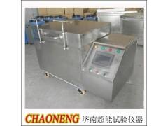 锯片液氮超深冷处理设备