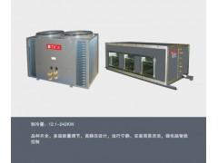 风冷管道式空调机组