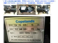 15匹谷轮压缩机上海