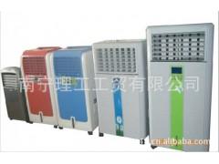 ZLG家用移动空调水冷空调
