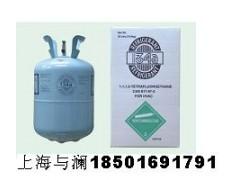 r134a制冷剂国产进口