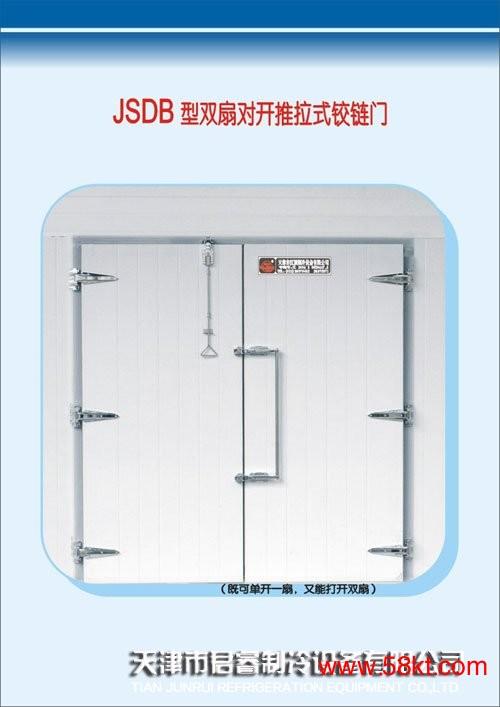JSDB型双扇对开推拉式铰链门