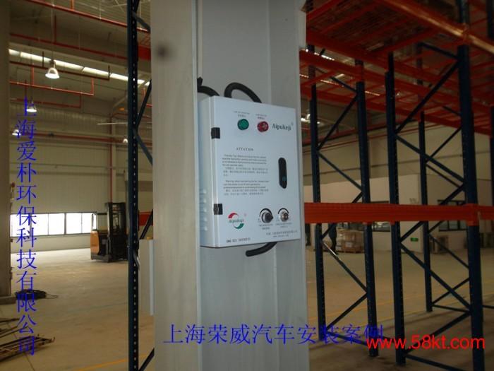 无锡5.4米工业大型吊扇