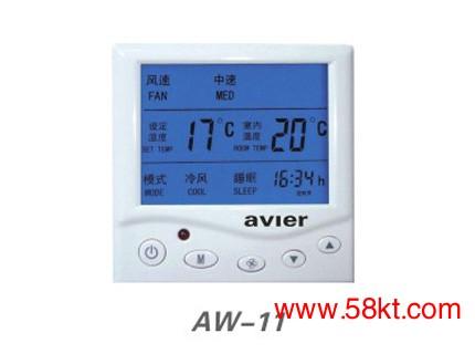 中央空调液晶温控器温控开关