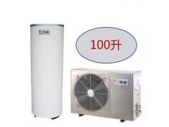 家用氟循环空气能DMK-35