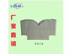 空调专用塑料管道