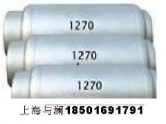 上海北京制冷剂r1270氟利昂