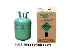 北京上海江苏r11r22制冷剂