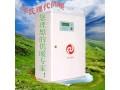 华氏产品采暖设备DCGN一体机
