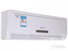 深圳格力小1P单冷壁挂式空调