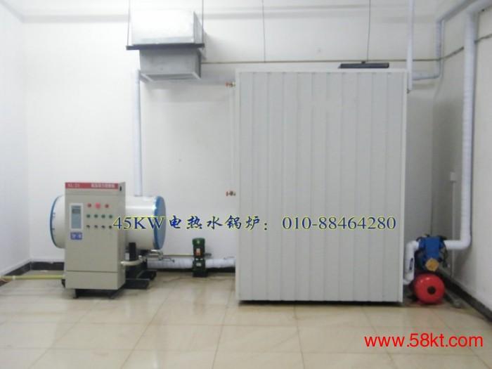 12KW电热水锅炉