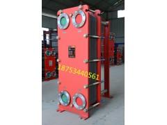 造粒机降温专用沸克板式换热器