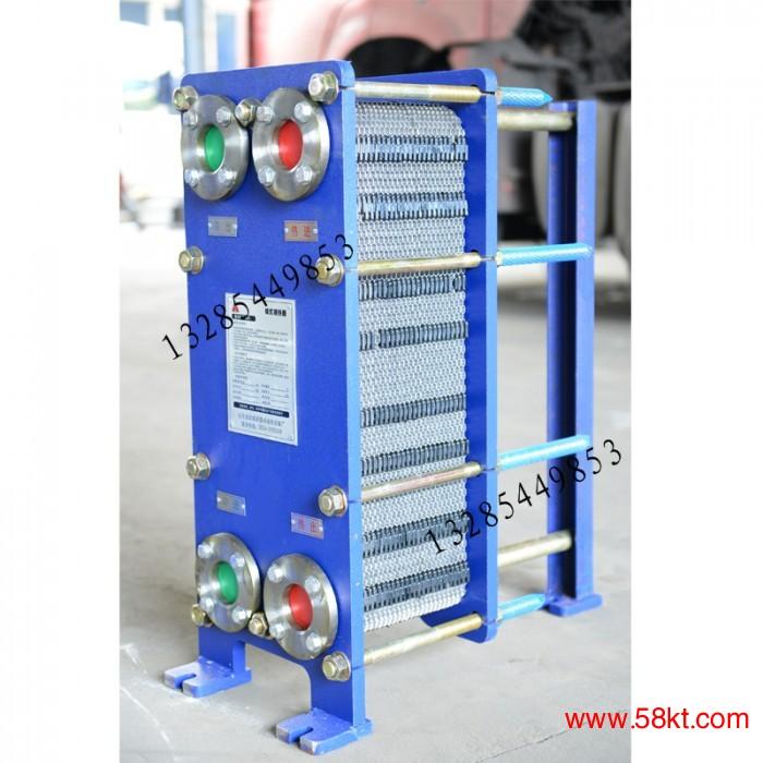 集中采暖用热交换器