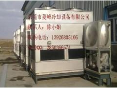 东莞闭式空调冷却塔