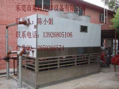 发电机工业冷却塔