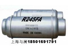 r245fa制冷剂上海与澜冷媒