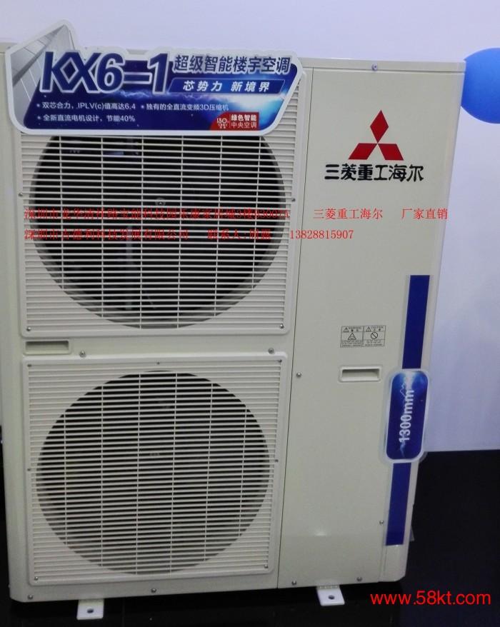 28KW制冷能力10P主机