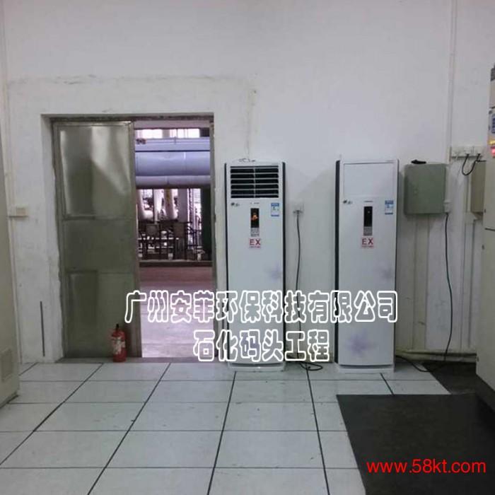 冷暖防爆空调/柜式3匹防爆空调