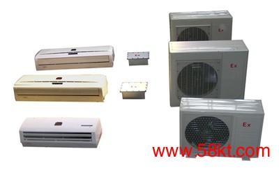 壁挂式防爆空调2P冷暖防爆空调
