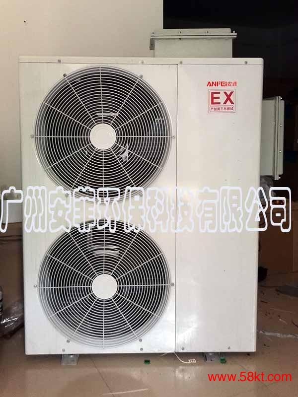 江苏5匹冷暖防爆空调