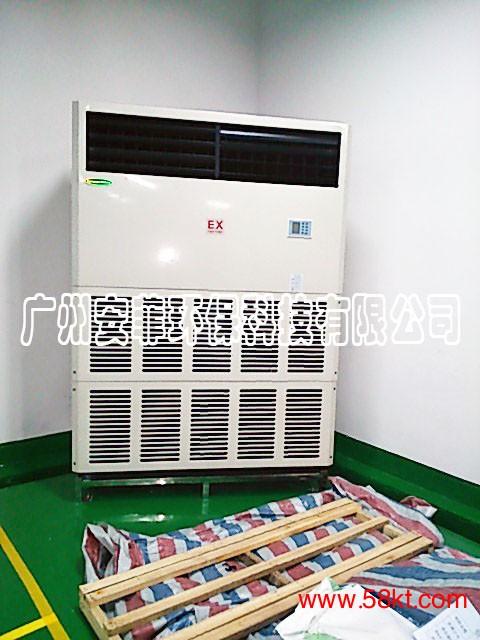 江苏10匹防爆空调冷暖防爆空调