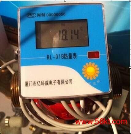 空调冷热流量表计能量表计费系统