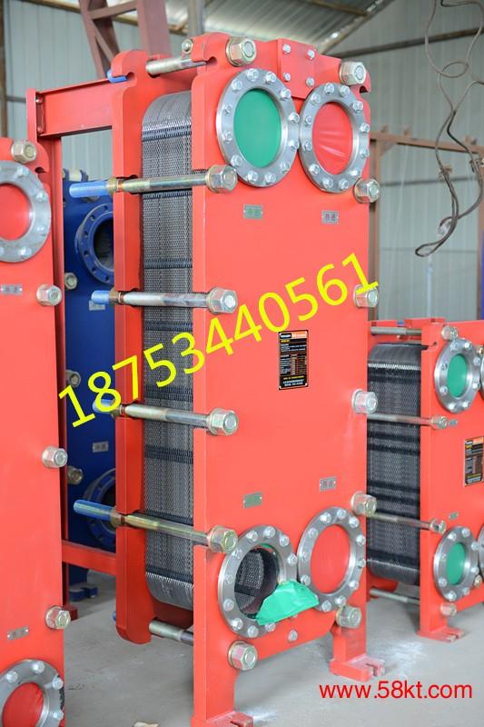 排气系统余热回收用沸克换热器
