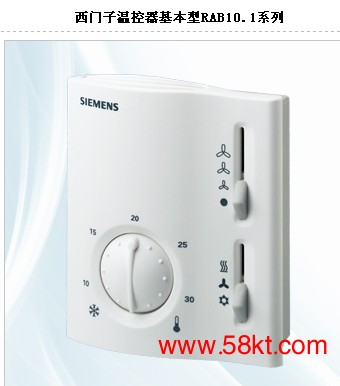 西门子温控器RAB10.1