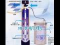 山东钠离子交换器全自动软水器