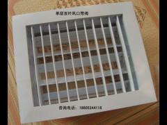 铝合金单层带调节阀风口