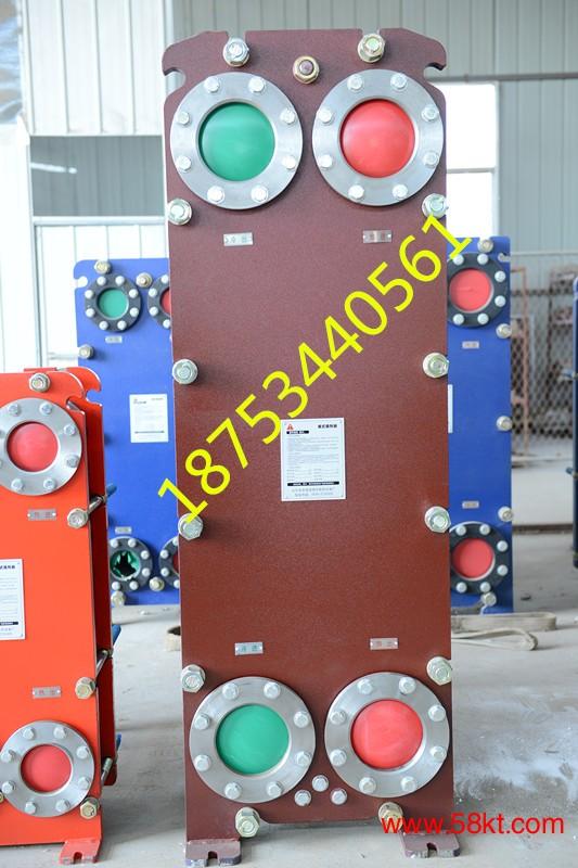 中央空调地暖暖气片供暖用换热器