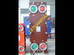 中央空调地暖暖气片供暖用换热器, 供暖水水换热