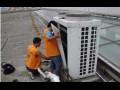 重庆约克中央空调清洗维护保养