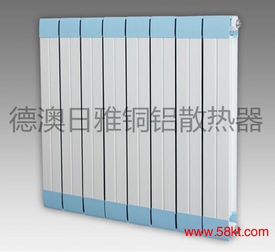 75型北京铜铝复合散热器