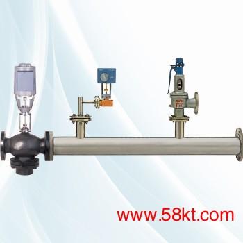 蒸汽减温减压装置
