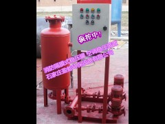 张家界定压补水罐, 空调系统、消防专用