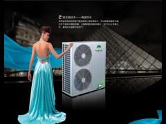 白果太空能热水工程高温机组