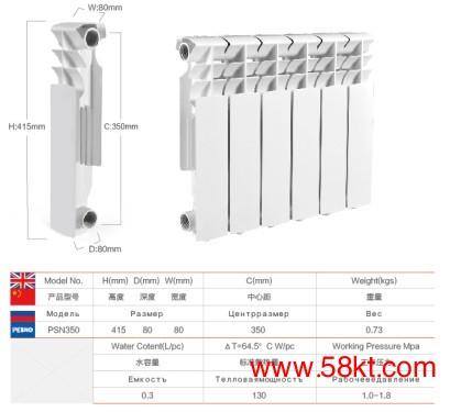 新禹阳光欧式高压铸铝暖气片