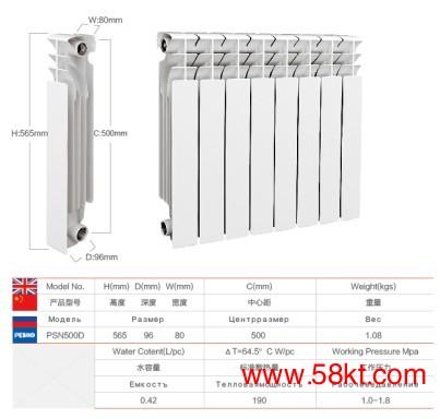 高压铸铝暖气片